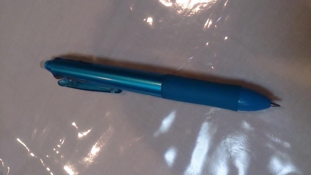 青ペン暗記法-頭が良くなるサプリメント